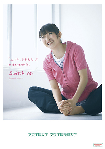 B1ポスター市ノ瀬さん_0601