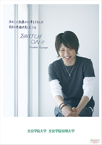 B1ポスター木下くん_0601