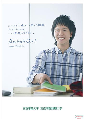 B1ポスター海野くん_0601
