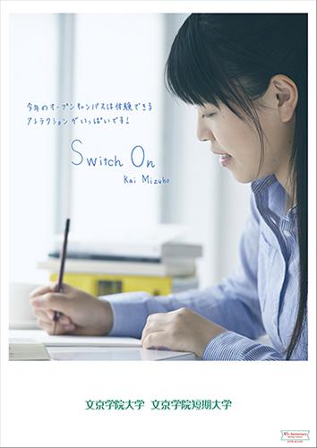 B1ポスター甲斐さん_0601