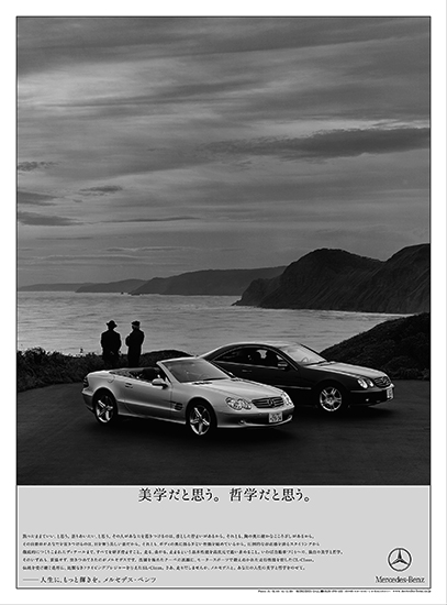 Mercedes-Benz 1-9