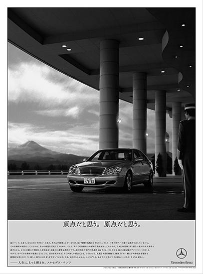 Mercedes-Benz 4-9