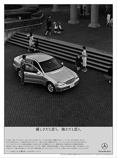 Mercedes-Benz 5-9