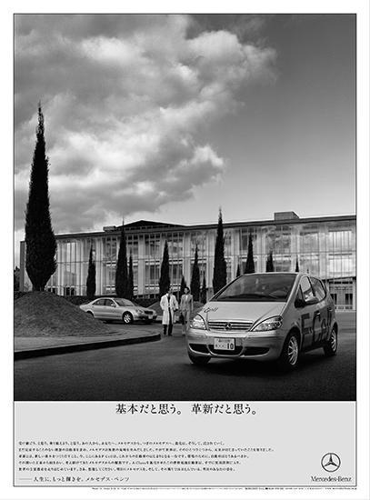 Mercedes-Benz 6-9